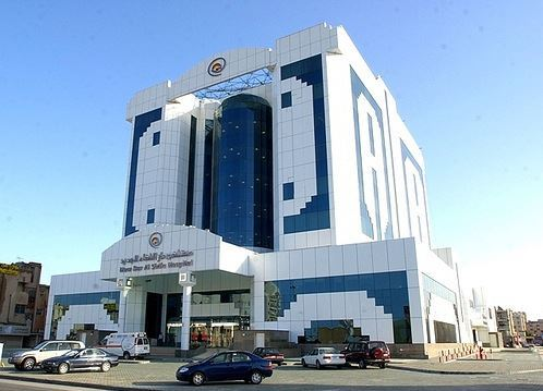 Address and Contact number of Dar Alshifa Hospital