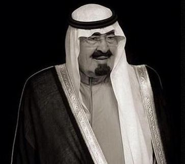 Kuwait declares three-day mourning over death of Saudi King Abdullah and the rest of Hala Feb 2015 events cancelled