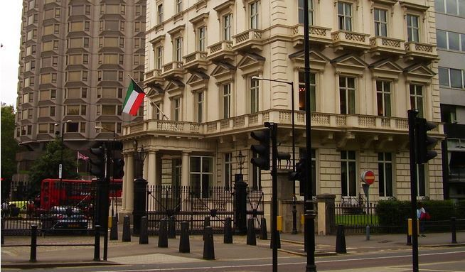 Address and Contact info of Kuwait's Embassy in London - United Kingdom