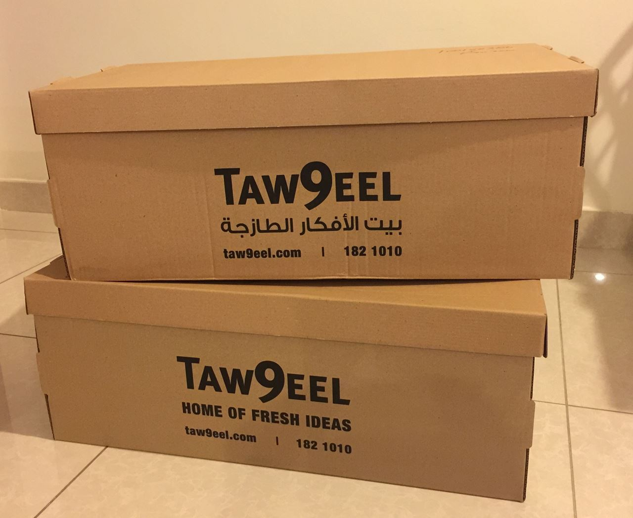 Our Experience with Taw9eel Application