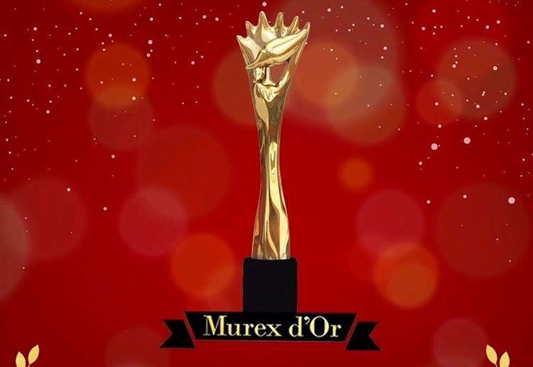 Murex D'Or 2017 Awards and Winners