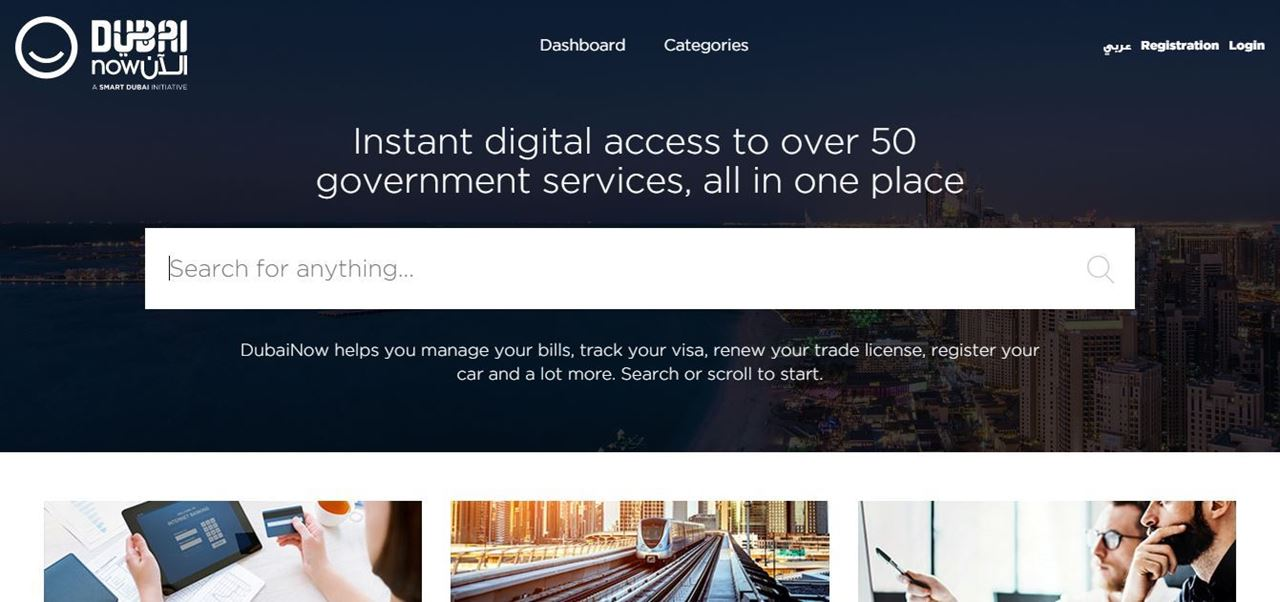 """""""DubaiNow"""" ... one-stop-shop for all government services in UAE"""