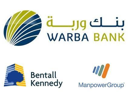 Warba Bank Partnered Bentall Kennedy and Acquired ManpowerGroup