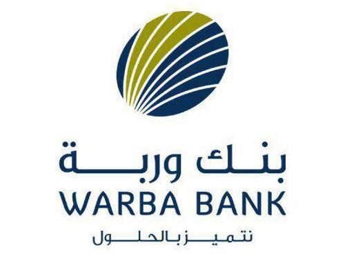 Warba Bank Achieves 2.523M KD Net Profit in First Half of 2017