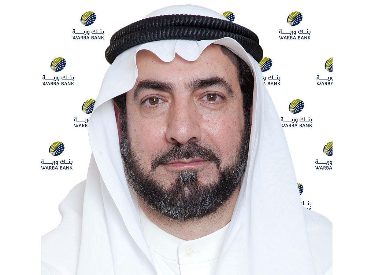 Warba Bank's Shari'ah Supervisory Board Issues Fatwas Second Edition