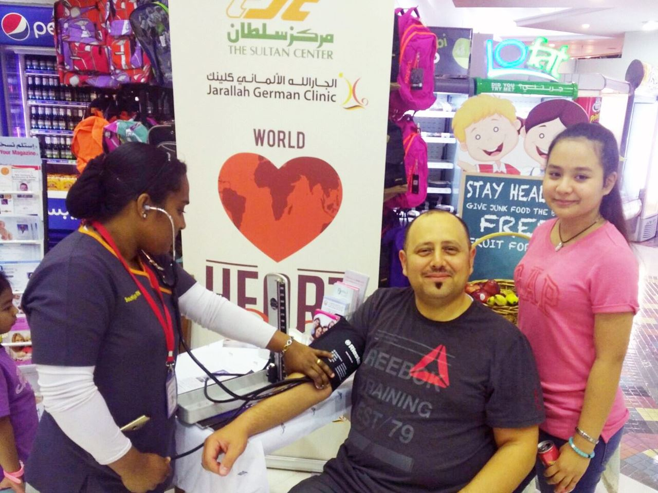 """""""Heart Awareness Campaign"""" hosted in TSC Sharq in Collaboration with Jarallah German Specialized Clinic"""