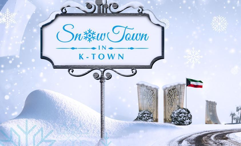 Kuwait's Biggest Snow Festival At Al Shaheed Park ... February 1st until March 10th 2018