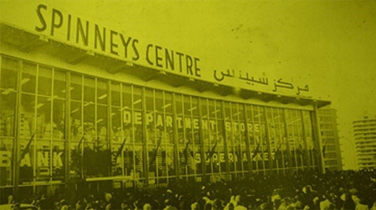 Brief History About Spinneys Supermarket