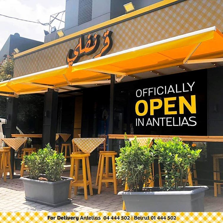 Kronfaly Restaurant Officially Open in Antelias