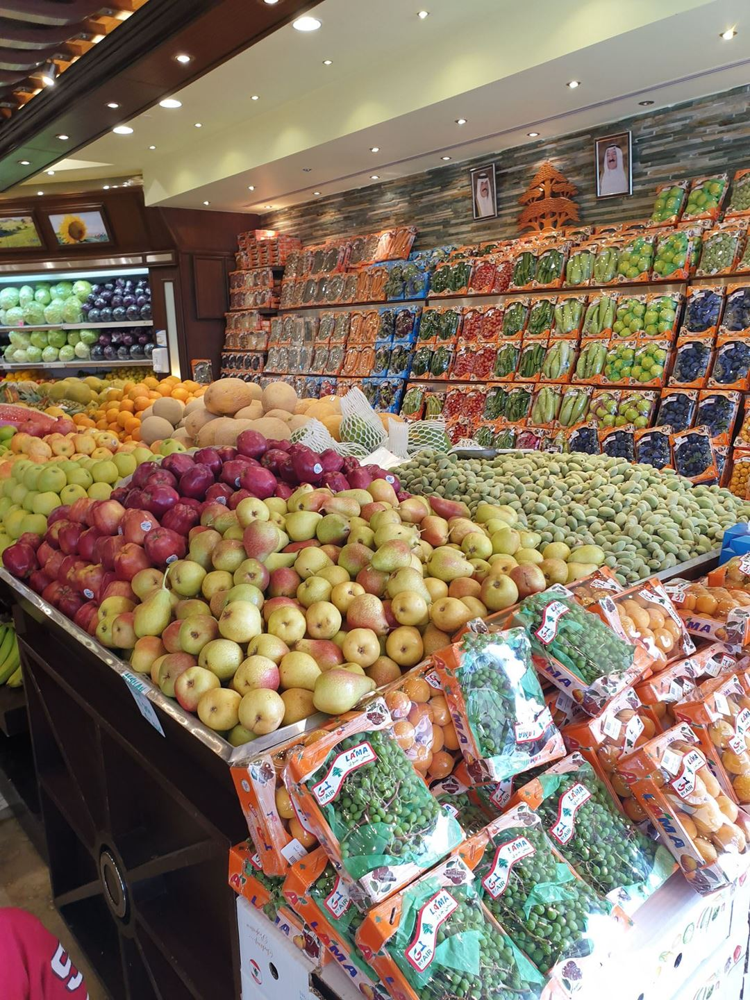 Where to find Lebanese Products in Kuwait?