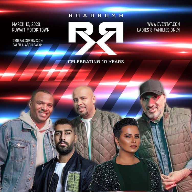 RoadRush Festival on March 13th 2020 at Kuwait Motor Town