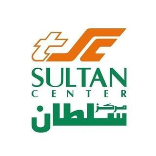How to Shop from Sultan Center during Kuwait's Total Curfew