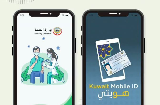 Procedures to enter Big Malls, Restaurants, Gyms and Salons in Kuwait