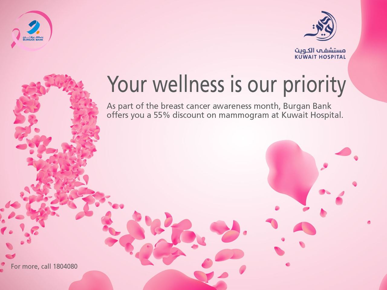 Burgan Bank Launches its Breast Cancer Awareness Month Offering in Collaboration with Kuwait Hospital