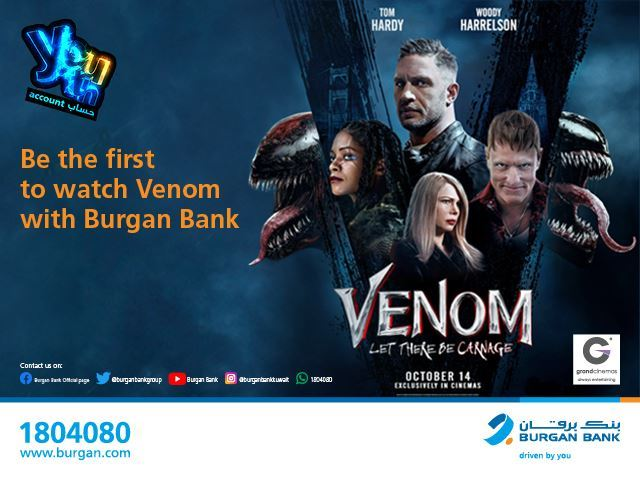 """Burgan Bank Offers its Youth Customers an Exclusive Invitation to the Prescreening of """"Venom"""" at Grand Cinemas"""