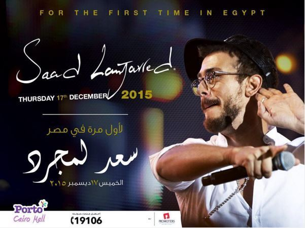 Saad Lmjarred first time concert in Egypt