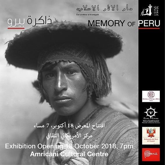 "Exhibition ""Memory of Peru"" on 18 October at Amricani Cultural Centre"