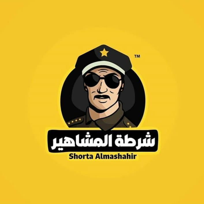 Goodbye Shortat Al Mashahir Founder Raghed Kays