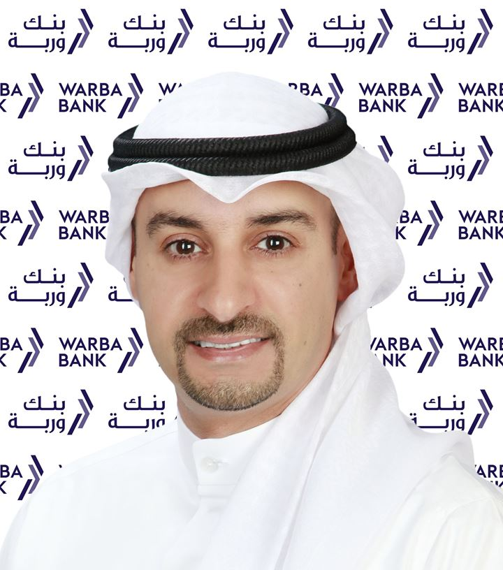 Mr. Ayman Salem AlMutairi - Executive Manager Corporate Communication