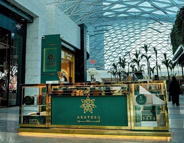 Asateer Perfumes Opens 14th Branch in Kuwait in 360 Mall