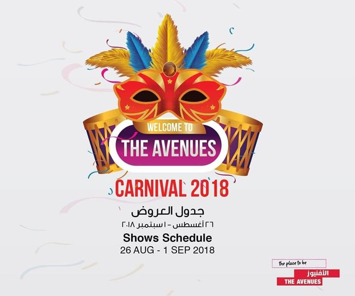 The Avenues Carnival 2018 Shows Schedule from August 26 - September 1