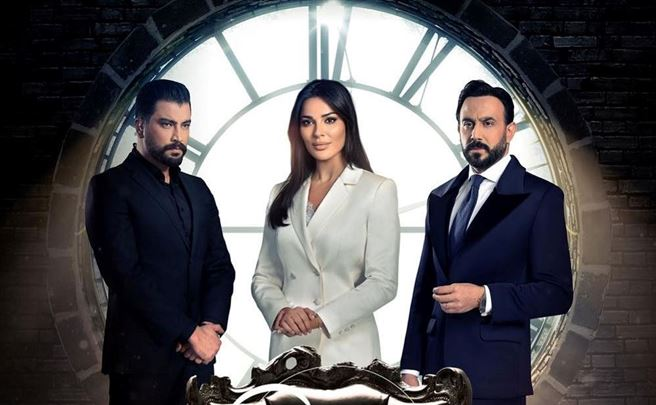 """Channels Showing """"Khamse W Nos"""" Series During Ramadan 2019"""