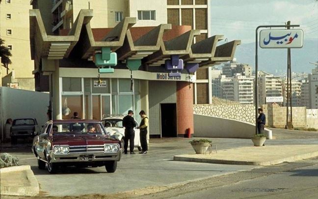 Photo ... Fuel Station in Raouche during the 70s