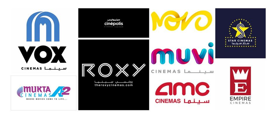 Leading exhibitors across the GCC region join forces to promote moviegoing with industry-first campaign