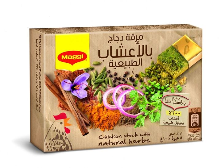 Maggi Chicken Stock with Natural Herbs