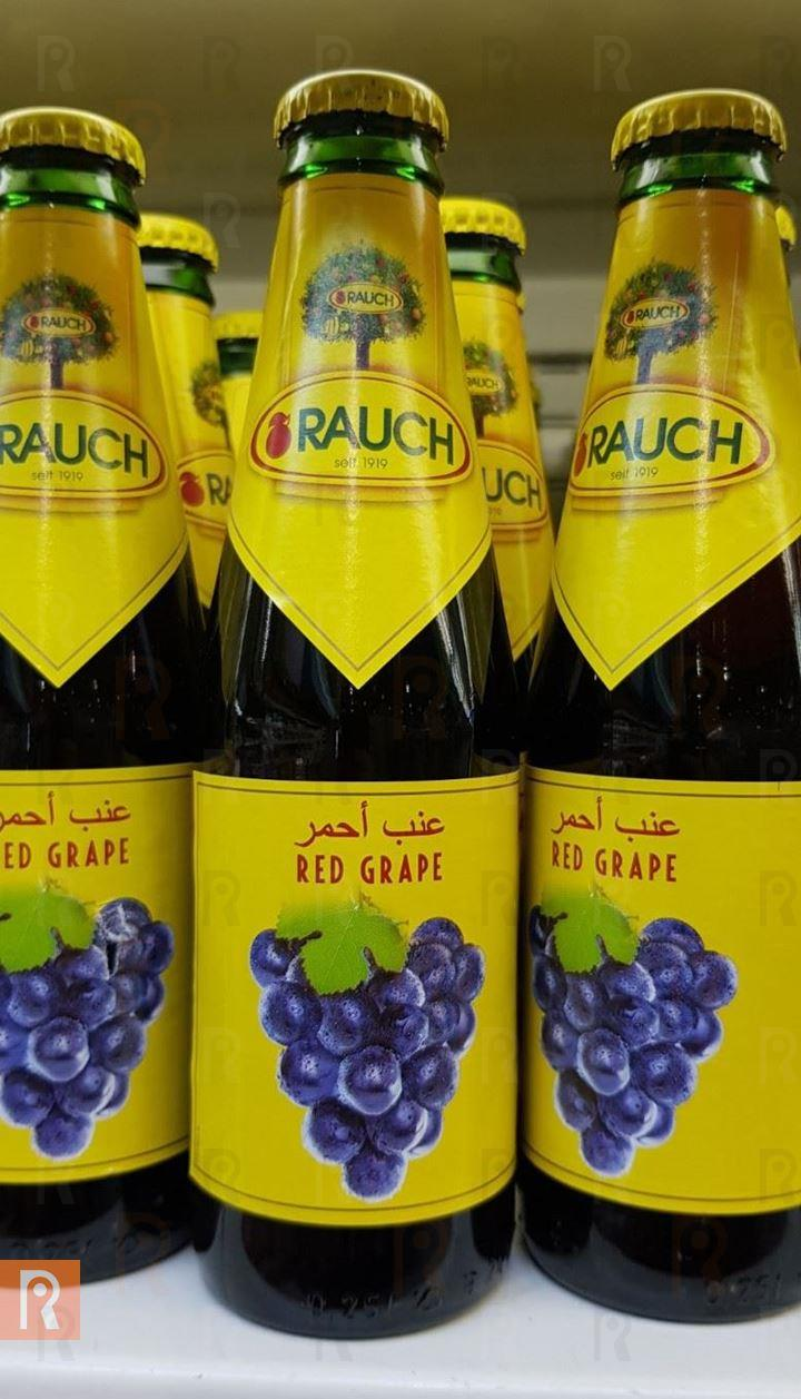 Rauch Red Grape Drink