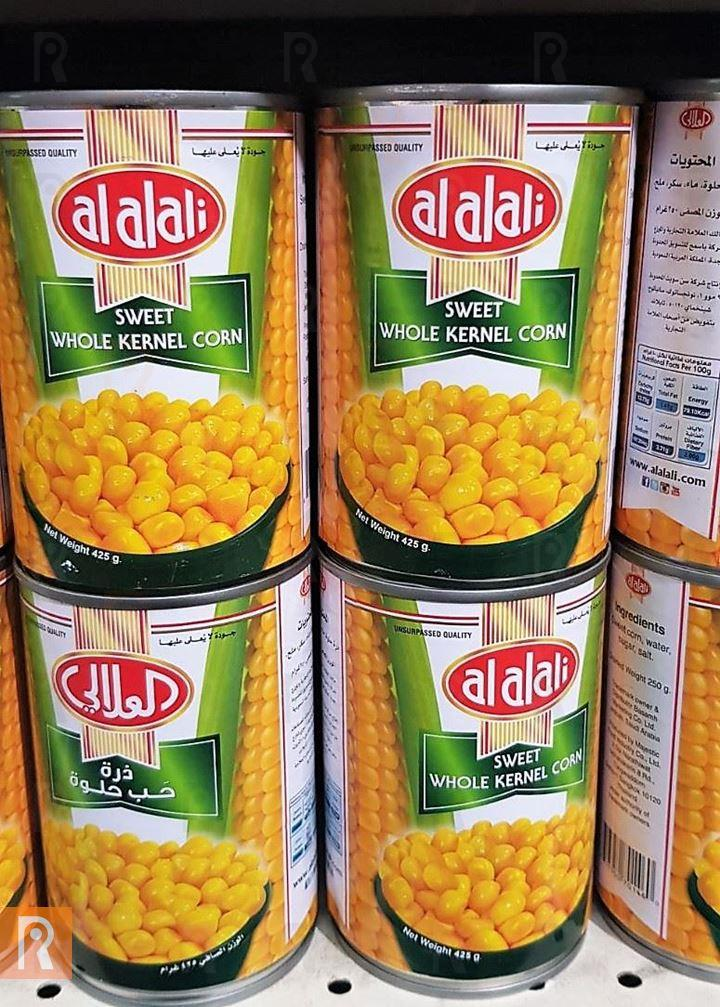 Al Alali Sweet Whole Kernel Corn