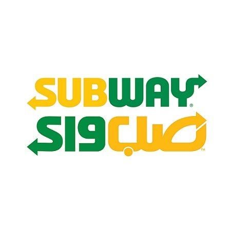 Logo of Subway Restaurant - Jahra (Alorf Hospital) Branch - Kuwait