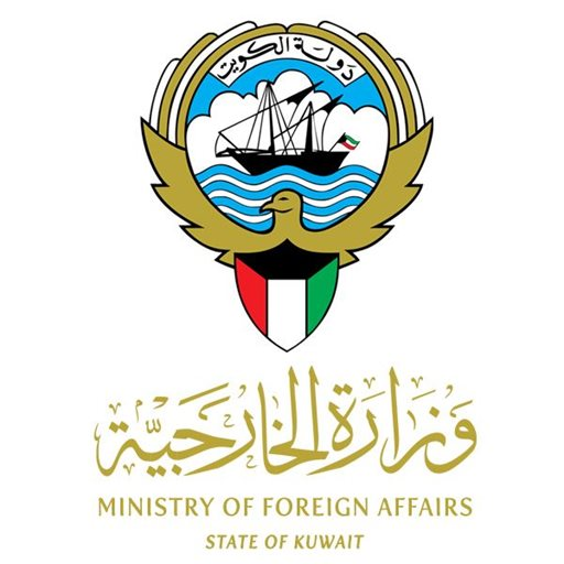 Ministry of Foreign Affairs - Shweikh (Consular Affairs)