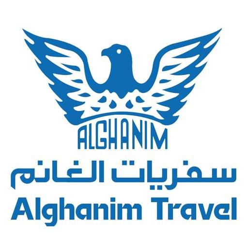 Logo of Alghanim Travel Company - Qurain Branch - Kuwait