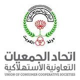 Logo of Union of Consumer Co-Operative Societies - Kuwait