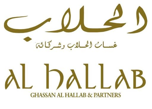 Logo of Al Hallab - Garhoud Branch - Dubai, UAE