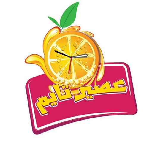 Juice Time - Jahra