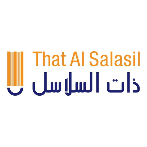 That Al Salasil (WH Smith) - Manama  (Sea Front , The Avenues)