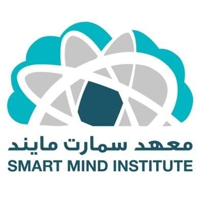 Logo of Smart Mind Institute - Salam Branch - Kuwait