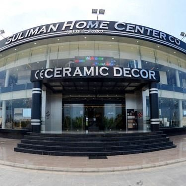 Sulaiman Home Center