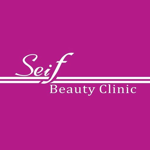 Logo of Seif Beauty Clinic - Jounieh, Lebanon