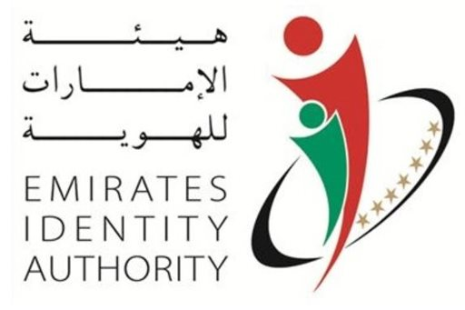 Emirates Identity Authority - Al Barsha (Al Barsha 3)