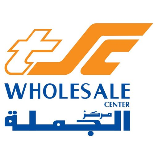Sultan Wholesale Center TSC - Shweikh