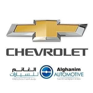 Chevrolet - Shweikh (Parts)