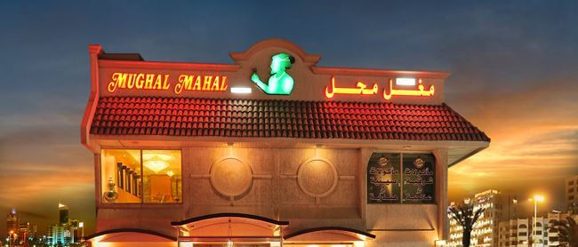 Cover Photo for Mughal Mahal Restaurant