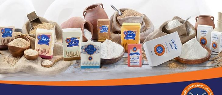 Cover Photo for Kuwait Flour Mills and Bakeries Company