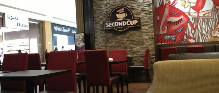 Cover Photo for Second Cup Cafe