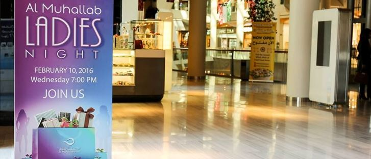 Cover Photo for Al-Muhallab Mall - Kuwait