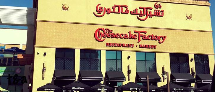 Cover Photo for The Cheesecake Factory Restaurant