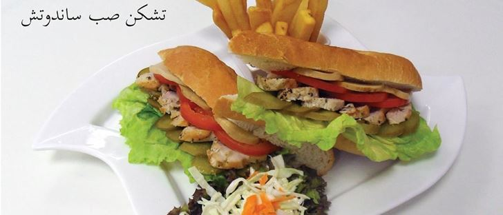 Cover Photo for Diva's Restaurant & Cafe - Mangaf (Miral Complex) Branch - Kuwait